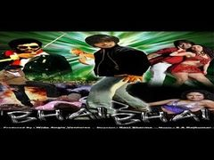 Bhai Bhai (Full Movie) - Watch Free Full Length action Movie Online