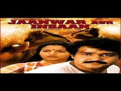 Jaanwar- Saiju Kurup Maidhili Hindi Movie Part 11