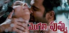 Mogali Puvvu Hot Actress Reshma& 039;s B Grade Movie | Full Telugu Hot Movie