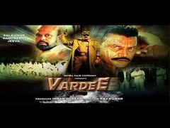 Kasam Vardee Ki - Full Bollywood Movie