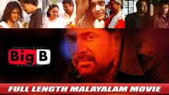 Big B Full Length Malayalam Movie HD (720p)