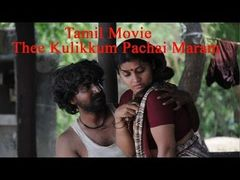 Pachai Niramae 2009: Tamil Full Movie