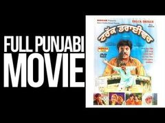 Truck Driver Bhojpuri Full Movie New Release Action Movie Full Hd
