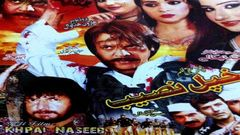 Naseeb Full Hindi Movie