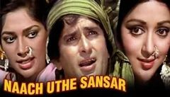 Naach Uthe Sansaar Hindi full movie hindi movies 2013 full movie