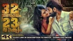 Malayalam full movie 2015 | 32 AAM Adhyayam 23 AAM Vaakyam | Malayalam movie new release [1080p]