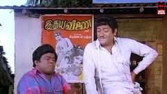 Enga Ooru Pattukaran 1987: Full Length Tamil Movie