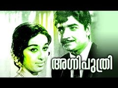Malayalam Full Movie Avidutheppole Ivdeyum | Malayalam Old Movies