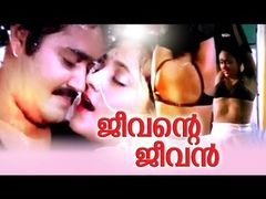 Nirnayam: Mohanlal Malayalam Movie