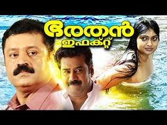 BHARATHAN EFFECT - Malayalam Full Length Movie Online