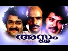 Malayalam Full Movie CARNIVEL | Mammootty New Movie | Malayalam Movies Full