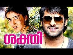 Mookkillaa Raajyathu Malayalam Full Movie | Malayalam Old Movies