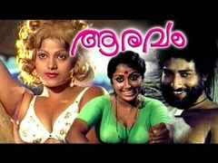 Malayalam Hot full movie - Pranaya Marmarangal