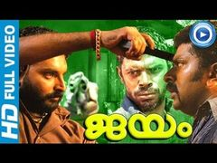 Watch Malayalam Full Movie Online - STOP VIOLENCE