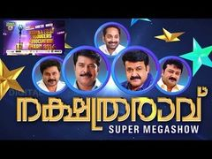Malayalam Full Movie Online - KERALA HOUSE UDAN VILPPANAKKU [HD]