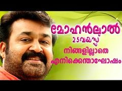 malayalam full movie 2014 new releases Junior Senior - 2015 Upload