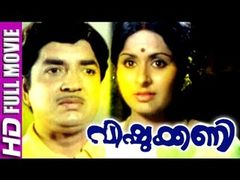 Of The People Malayalam Full Move