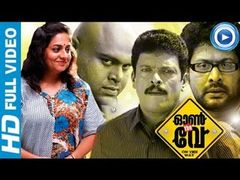 malayalam full movie Law Point 2014