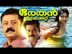 April Fool Malayalam Full Movie [Jagatheesh COMEDY THRILLER]1