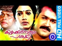 Malayalam Full Movie 2007 Hey Taxi Action Movie Ft Mohanlal 2015 Online Releases