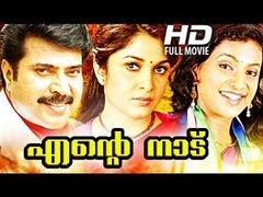 Nam Naadu - 1969 | Tamil Full Movie
