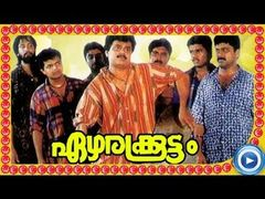 LION Malayalam Full Movie - Dileep