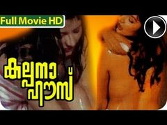 In Ghost House Inn Malayalam Full Movie HD