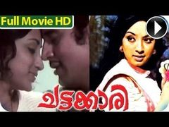 Chattakkari Malayalam Full Movie HD