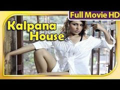 Malayalam full movie LIght house | RD 04-11-1976 |