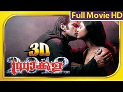 Telugu Movies 2014 Full Length Rahtham Chindina Ratri Movie