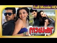 Ranga Mechanic (2018) Telugu Film Dubbed Into Hindi Full Movie | Ram Charan Kajal Aggarwal