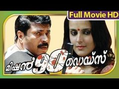 Bangalore Days Malayalam full Movie