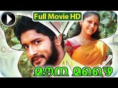 Iravu Mazhai | Tamil Hot Glamour Full Movie | Romantic Film