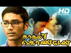 Pudhupettai - Full Tamil Movie │ Dhanush & Sneha & Sonia Agarwal | HD