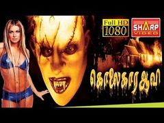 Kolaikaran Vettai - Tamil Hot Horror Movie full HD