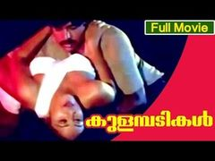 Kulambadikal Malayalam Full Movie