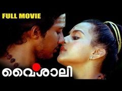 Malayalam Romantic Movie | Vaisali (വൈശാലി) Full Movie