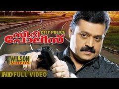 Malayalam Full Movie - SMART CITY