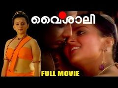 Vaisali 1988 Full Malayalam Movie
