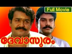 Ravanaprabhu Malayalam Movie | Malayalam Full Movie | Mohanlal Revathi