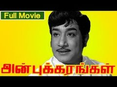 Uzhaikkum Karangal 1976: Full Tamil Movie