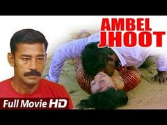 Tamil Movies 2014 Full Movie New Releases   Sar Vanthare   Tamil Full Movie   Tamil New Movie 2014
