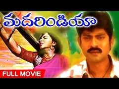Telugu Full Movie | Mother India | Jagapathi Brahmanandam | Telugu Full Film