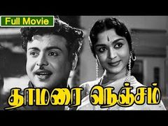 Vaira Nenjam | Tamil Full Movie