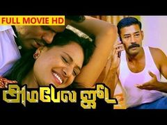 Angusam 2014 Hits Tamil Movie | Tamil Movie Online | Full Movie HD