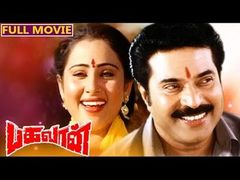 Iyer The Great : Malayalam Full Movie (Mammootty Sixth Sense)