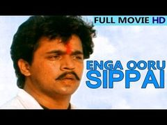 Raja Enga Raja 1995: Full Length Tamil Movie
