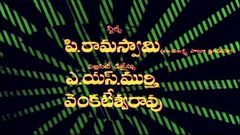 Pilla Zamindar 2011 Telugu full movie 720p BRRiP