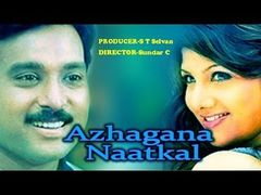 Azhagana Naatkal 2001: Full Length Tamil Movie