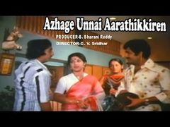 Tamil Hot Full Movie - Vaa azhage vaa